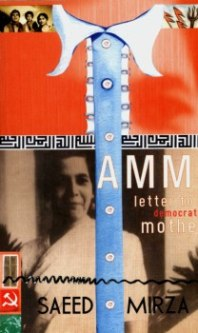 Post image for Ammi : Letter to a Democratic Mother