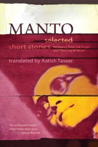 Post image for Review : Manto Selected Short Stories
