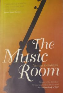 Post image for Review : The Music Room