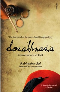 Post image for Review : Dozakhnama by Rabisankar Bal