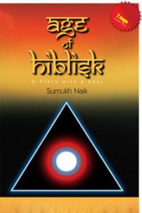 Post image for Review: Age of Hiblisk by Sumukh Naik