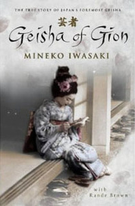 Post image for Review: Geisha of Gion by Mineko Iwasaki