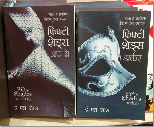 Fifty Shades of Gray by E.L. James