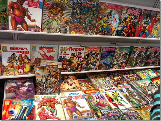 Raj Comics at World Book Fair Delhi