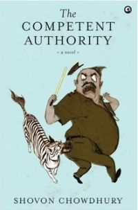 The Competent Authority