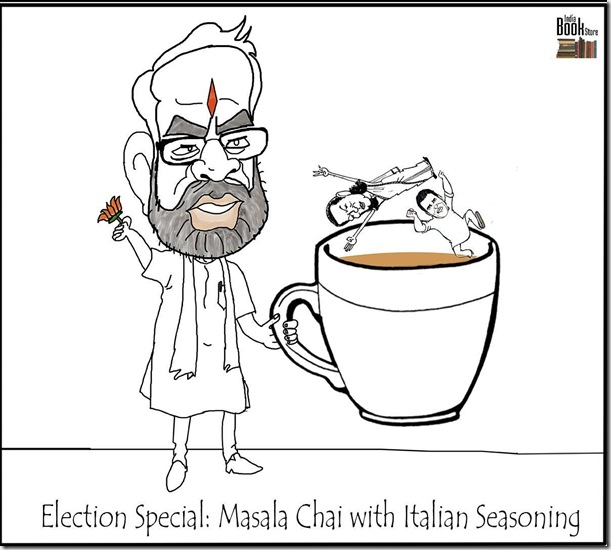 Narendra Modi cartoon