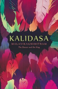 Malavikagnimitram