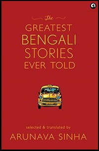 greatest bengali stories ever told arunava sinha